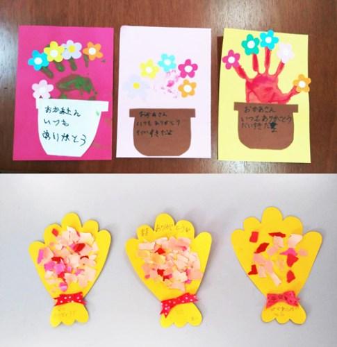 みかん立花・立花2