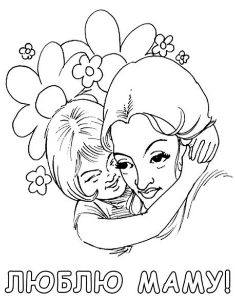แม่บัตรอวยพรสำหรับวันเกิดด้วยมือของคุณเอง: 30 แนวคิดจากลูกสาวและลูกชาย