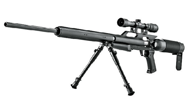 What Is the Most Powerful Big Bore Air Rifle?