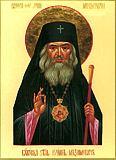 Иоанн Максимович