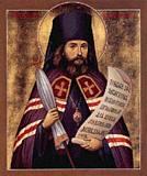Иоанн (Максимович)
