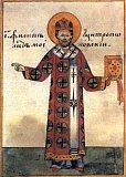 Святитель Филипп, митрополит Московский и всея Руси