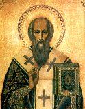 Святитель Порфирий, архиепископ Газский