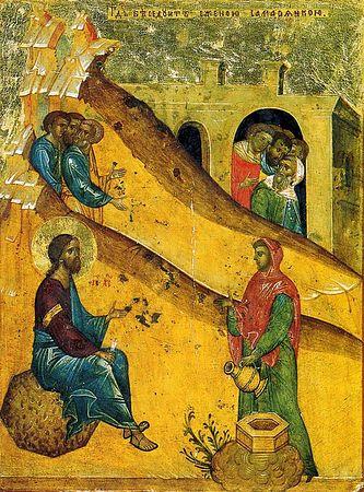 Αποτέλεσμα εικόνας για κυριακη της σαμαρειτιδος