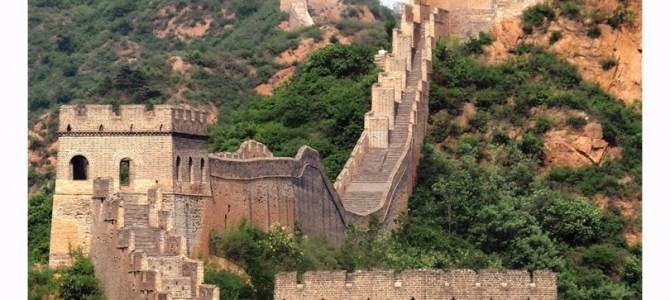Great Wall – Jinschanling