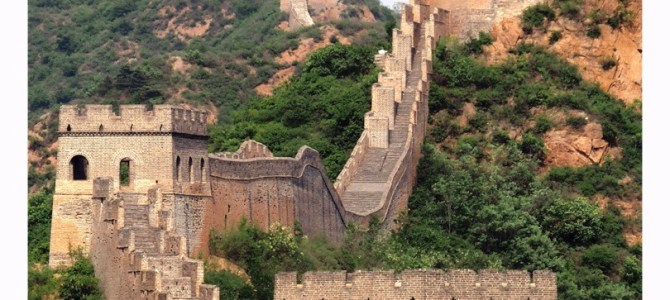 Great Wall – Jinschanling