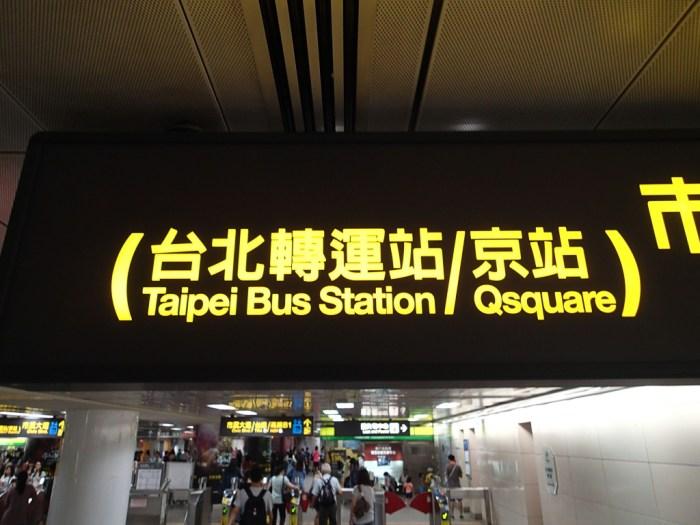 taiwan-118