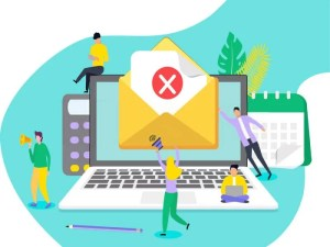 Fixing [pii_email_e7ab94772079efbbcb25] Error Code in Mail