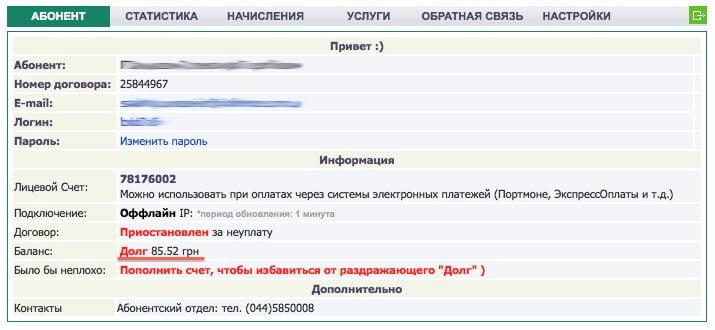 2011 07 27145136