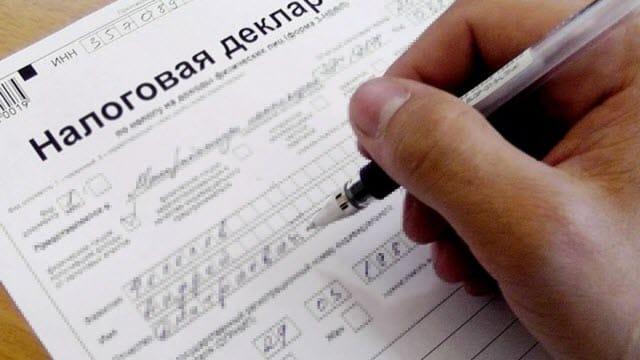 как платить налоги трейдеру Kak zapolnit i sdat deklaratsiyu o dohodah formyi 3 NDFL Инструкция: как платить налоги трейдеру (3-НДФЛ декларация) 2