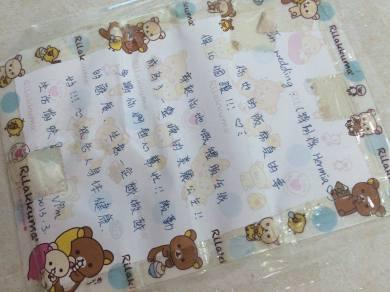 The Jesselton Girl Wedding: InWedding (Hong Kong) Latest Package for 2016