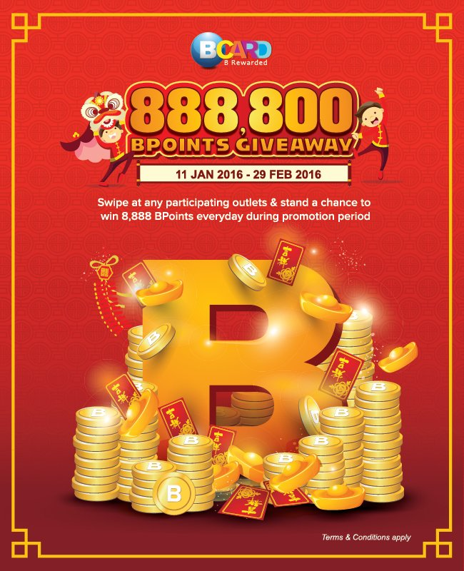 CNY-2016-888800-Giveaway