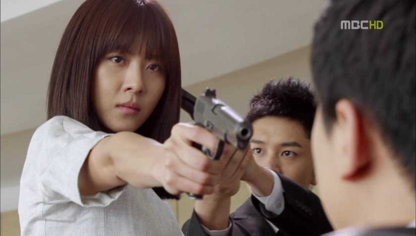 The Jesselton Girl Drama: The King 2 Hearts (더킹 투하츠)