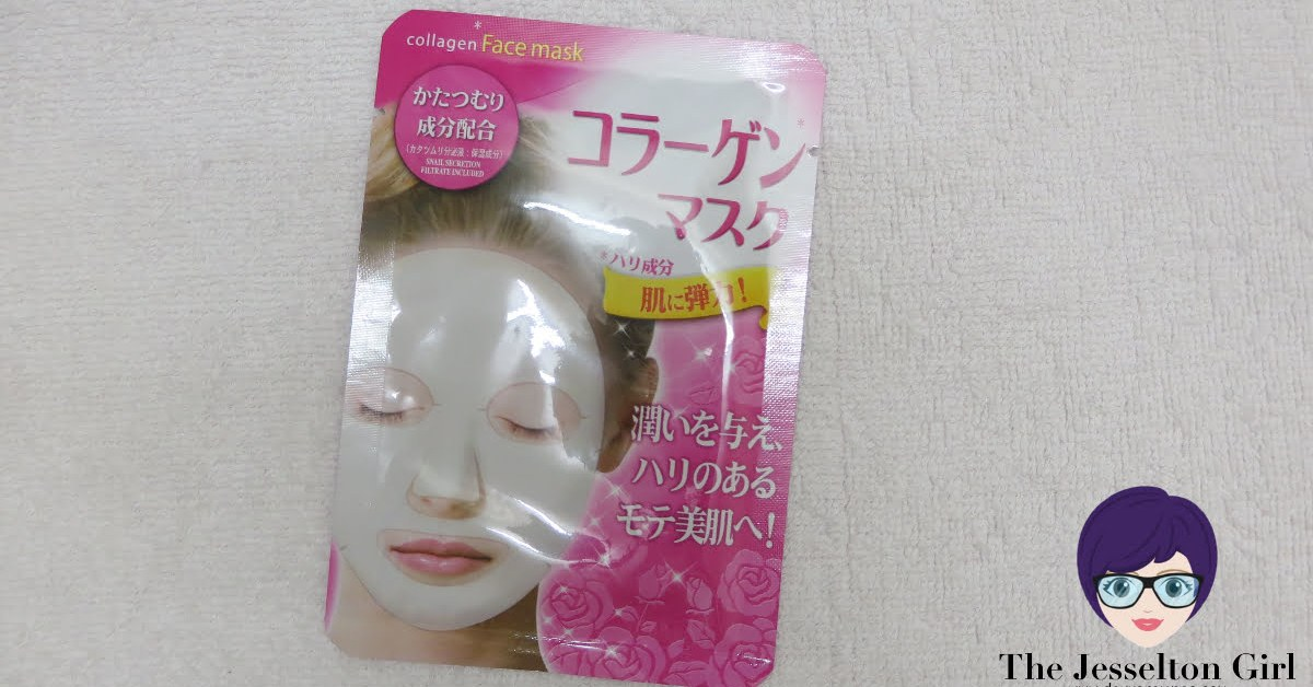 Review: Daiso Collagen Face Mask [NOT RECOMMENDED]