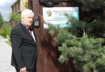 Владимир Ауман посетил Костанайское общество немцев