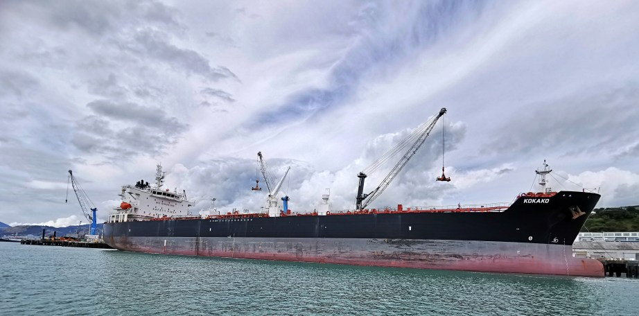 Commercial Ship