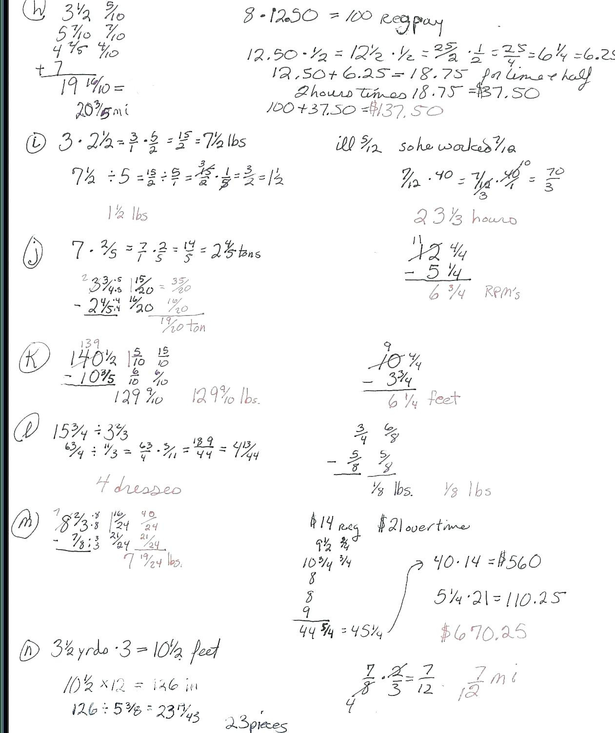 Exponent Math Worksheets 8th Grade Cortexcolorco