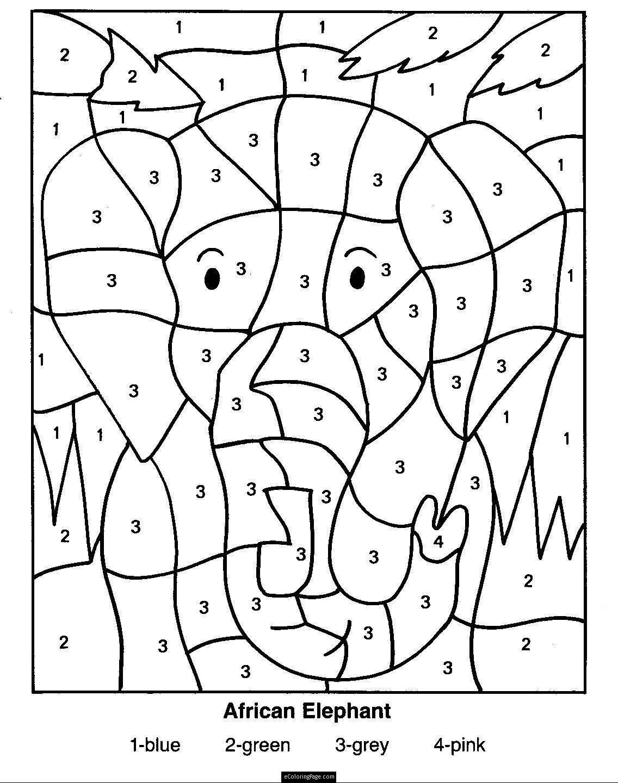 Color By Number Multiplication Worksheets