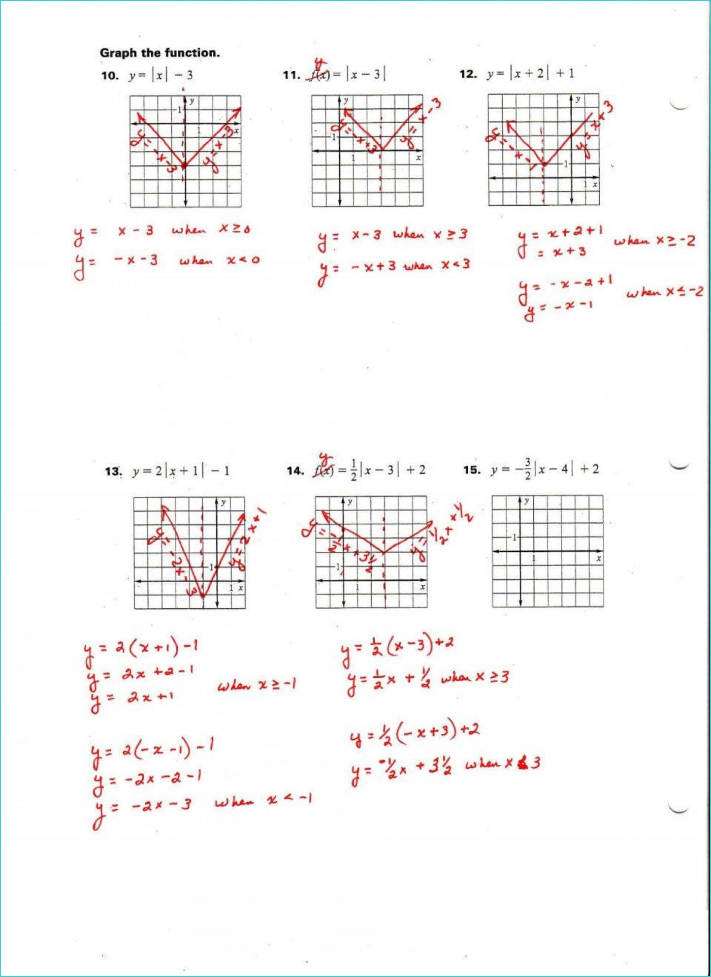 Moving Words Math Worksheet Answers C 55