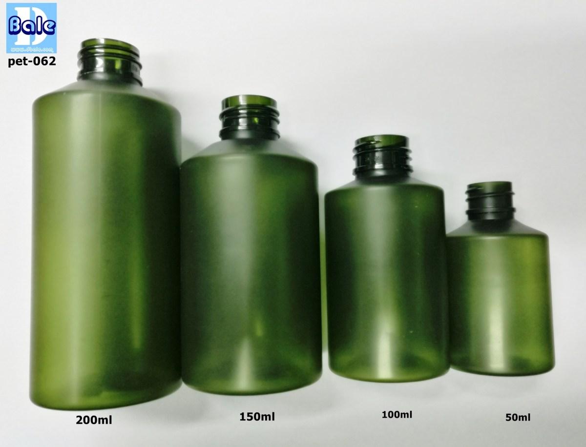 pet-062 เขียวขุ่น ขวดพลาสติก