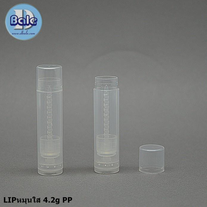 ลิปบาล์ม ทาปาก  LIPmun 5ml