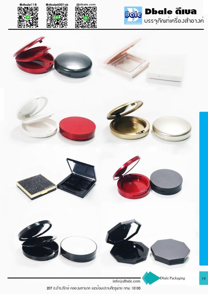 บรรจุภัณฑ์เครื่องสำอาง cosmetics packaging กระปุก ตลับ ขวดสเปรย์ ขวดปั้มครีม หลอดครีม และอื่นๆ catalog 2019