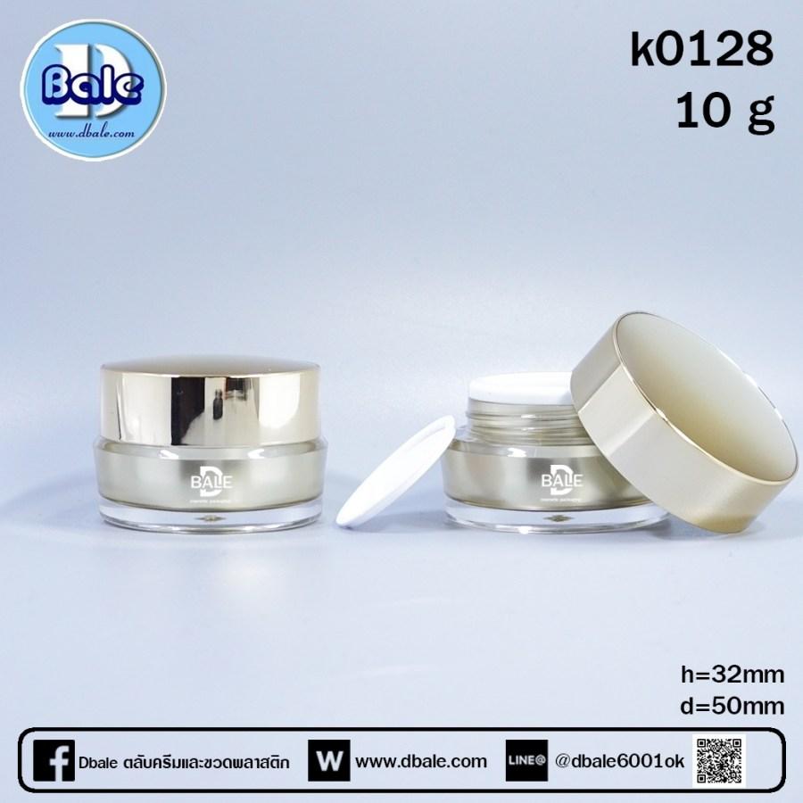 k0128-10g ทอง/ทองหรู