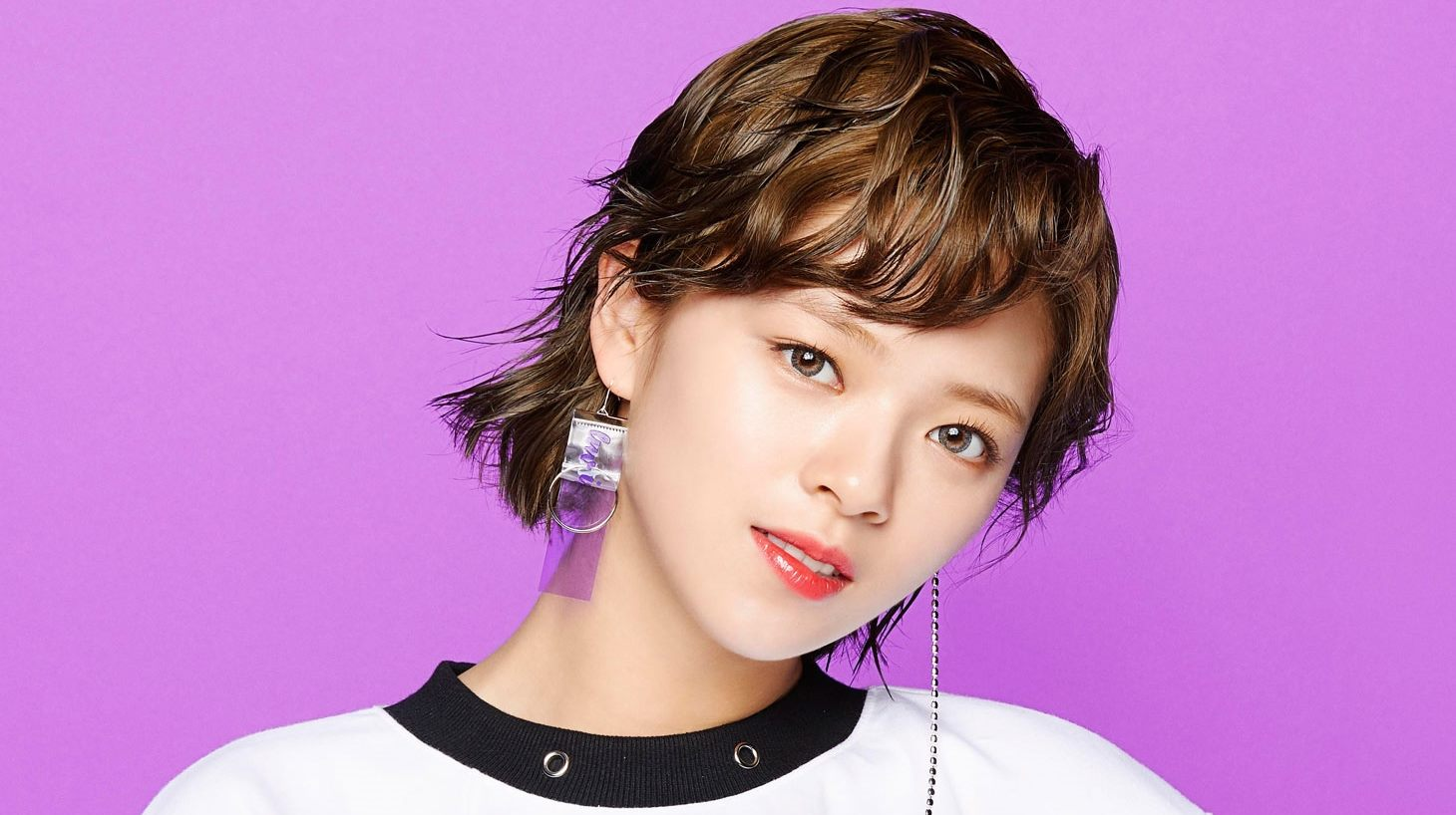 Twice Jeongyeon Profile