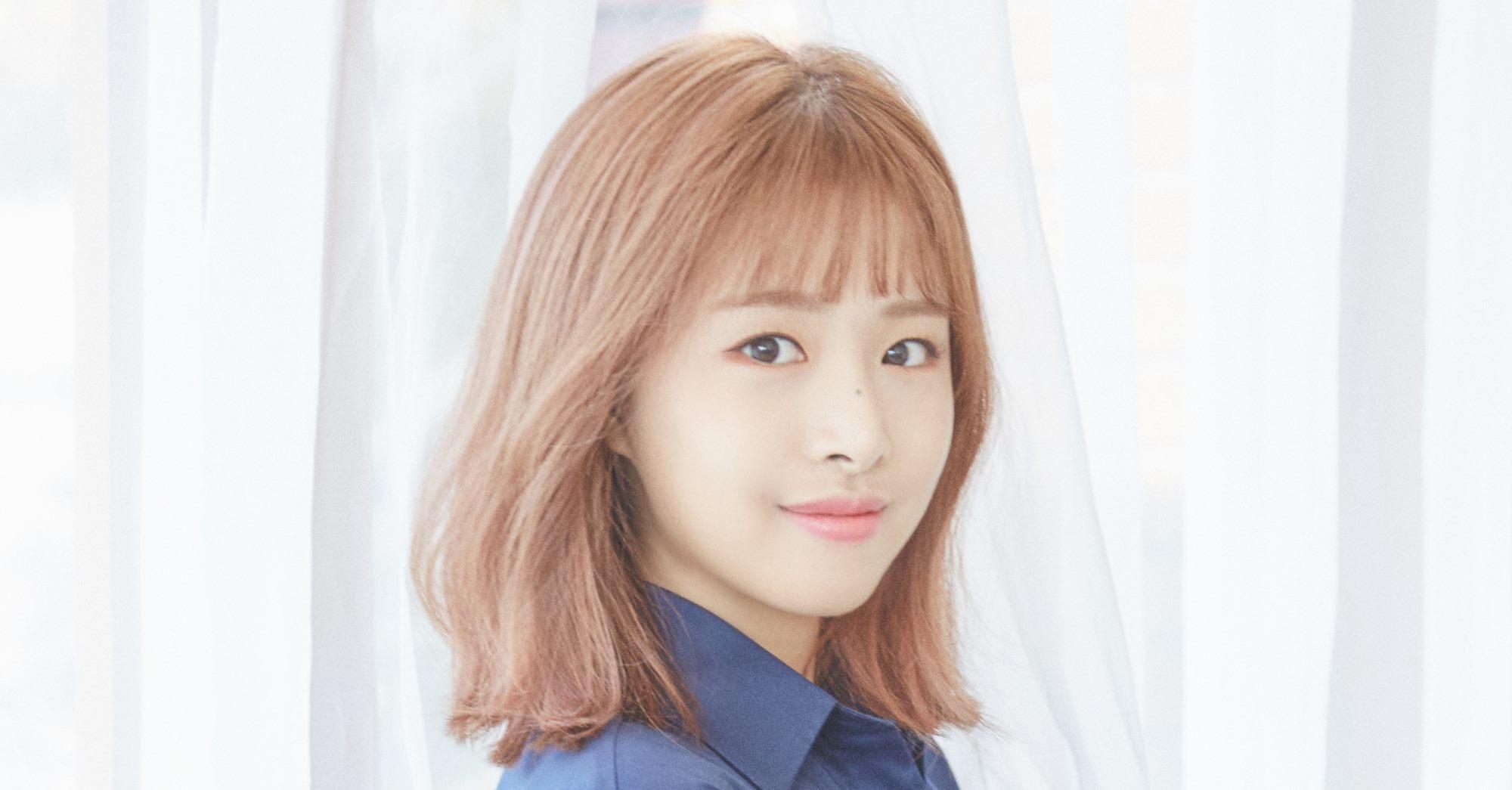 April Chaewon Profile