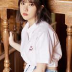 Eunha Love Whisper
