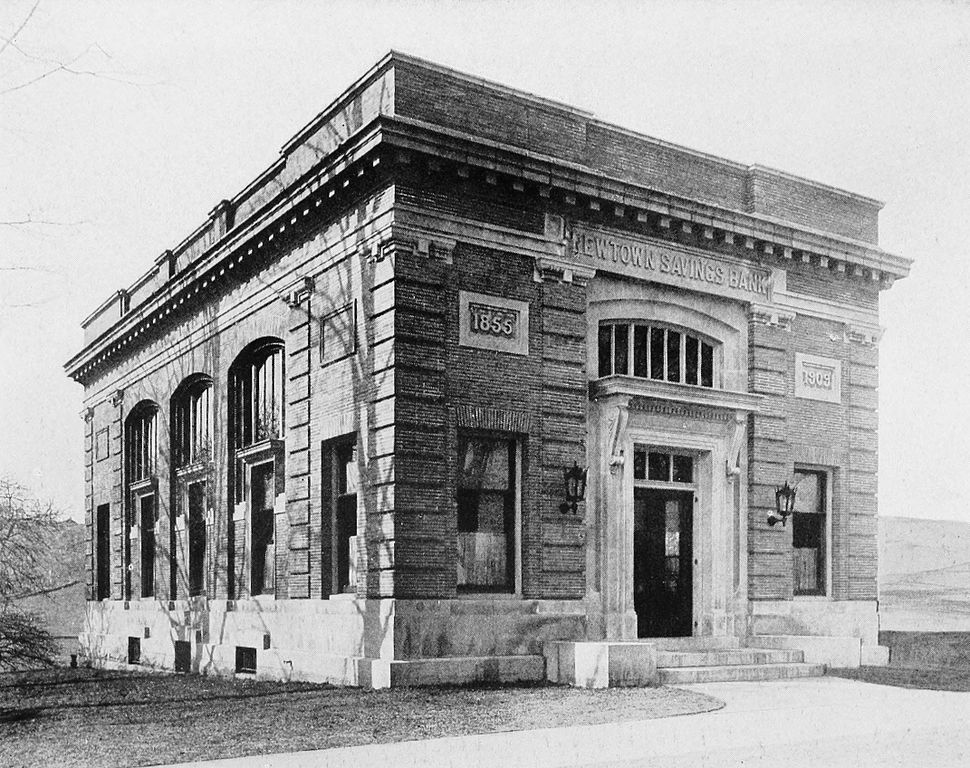 Black and white picture of bank building