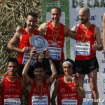 _p2a7498 XXXI Campeonato España Campo a Traves. Entrega de Trofeos.