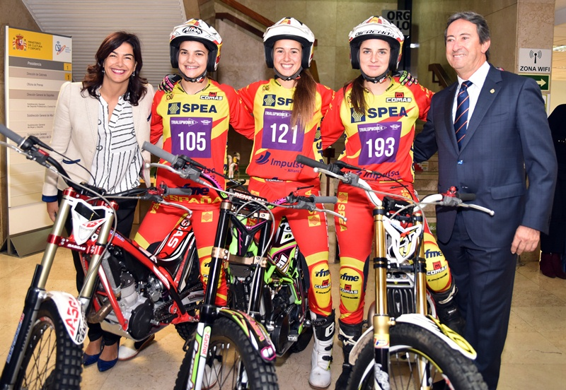Equipo Trial