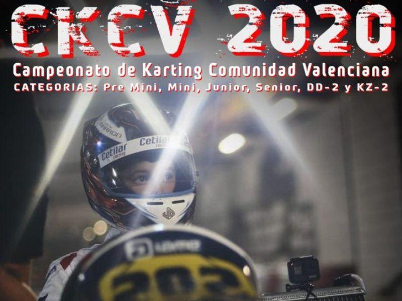 CKCV-2020-Round-2