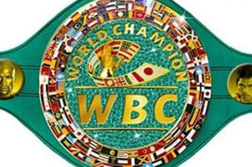 cinturón WBC