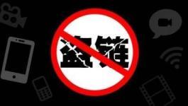 linux rescue5