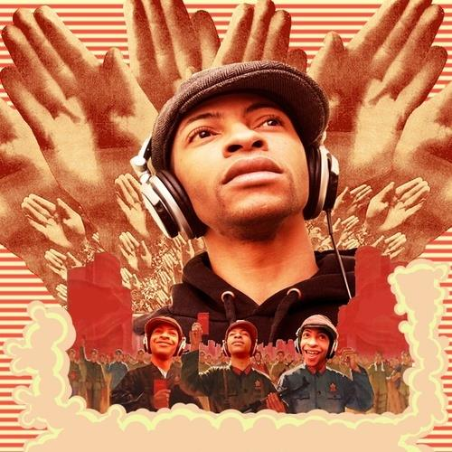 Free Fringe DJ Series: Keenan Orr at Capital Fringe
