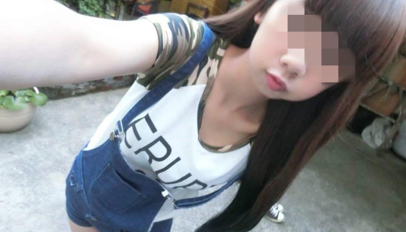 台北護膚555