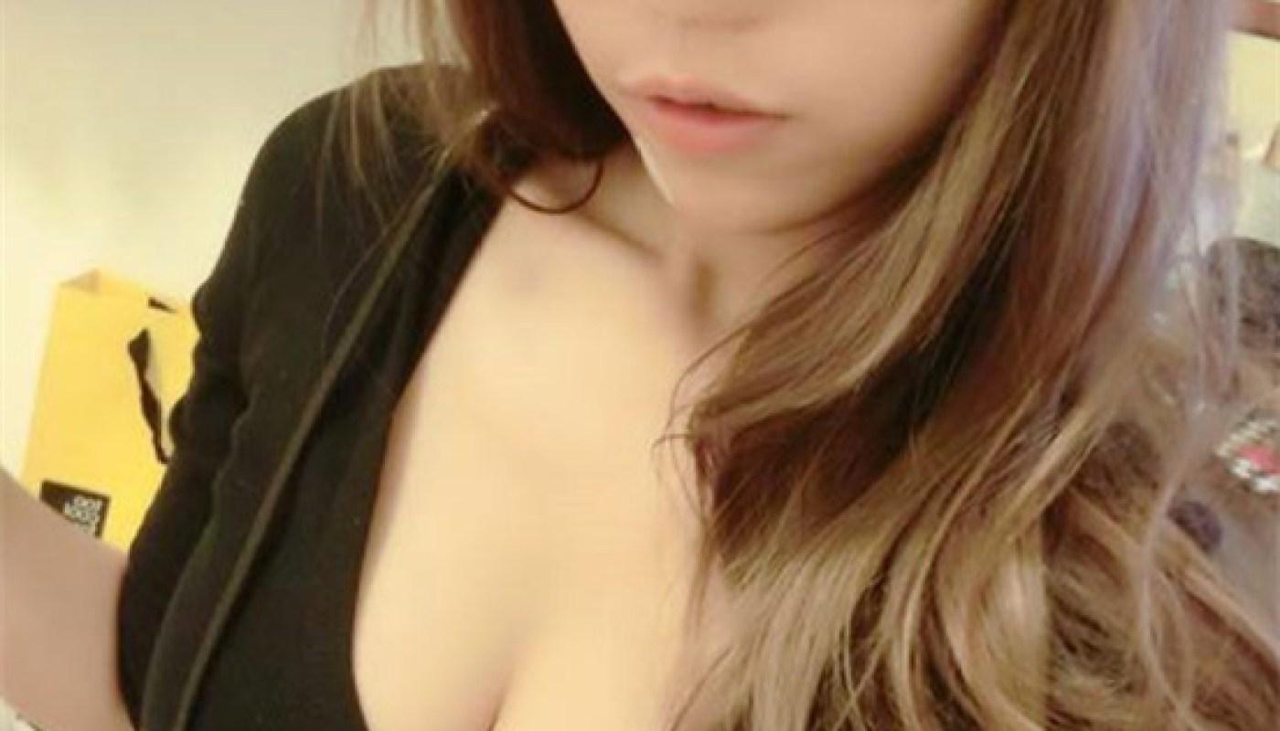 台北小愛268-桃園