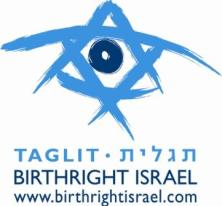 Birthright_Israel