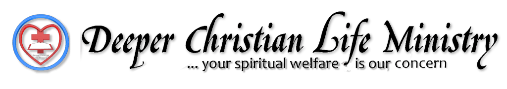 Deeper Christian Life Ministry Logo