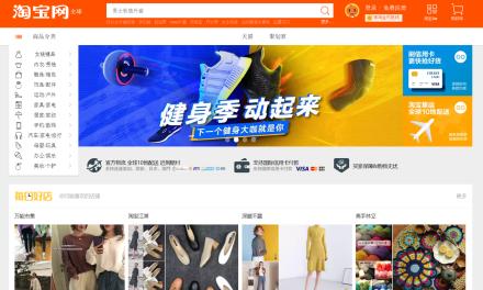 Taobao, der lachende Dritte – wie die alibaba Group eBay und amazon alt aussehen lässt