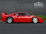 Ferrari F40 Supercar For Sale 3
