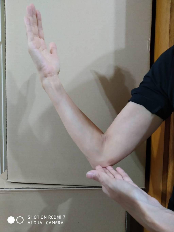 手肘內凹處