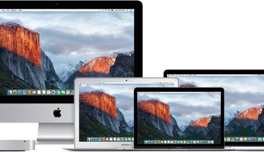 【予測】Mac OS X El Capitan ダウンロード開始時刻