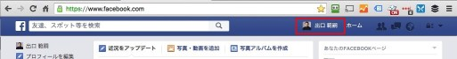 Facebook Personal Page link