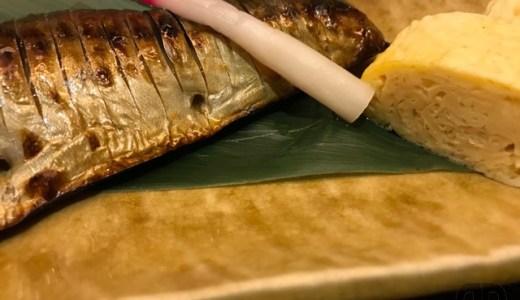 【閉店】神楽坂 うお匠 鱻(SEN)でお魚定食の焼魚をいただく