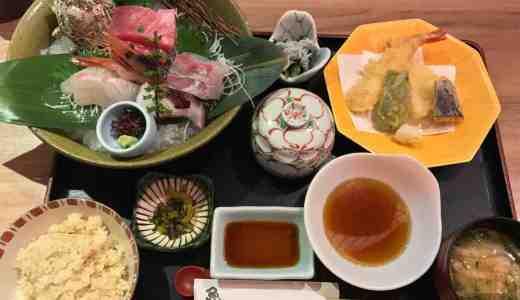 【閉店】うを匠鱻(せん)神楽坂店で新メニュー?上造り天ぷら御膳でお刺身と天ぷらの両方をいただく