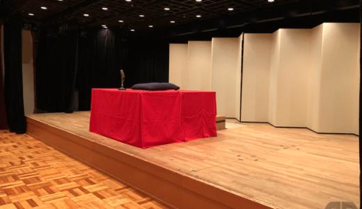 立川こはる独演会171014