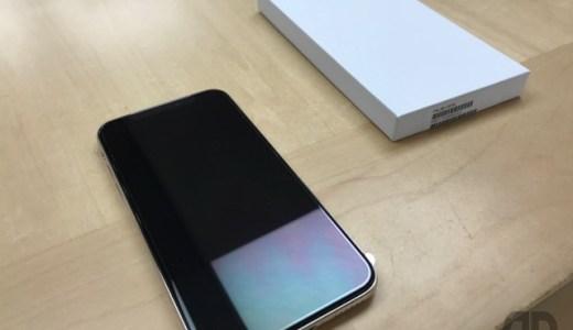 初期不良?ゲットしたばかりのiPhone Xが5日で文鎮化。その顛末すべて公開します